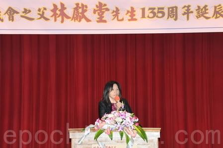 明台高中林芳媖董事长在致词时表示,林献堂先生为台湾近代史上最令人感佩的先贤之一,他毕生坚持教育价值与台湾精神,为争取台湾人的尊严与权利而努力。(邓玫玲/大纪元)