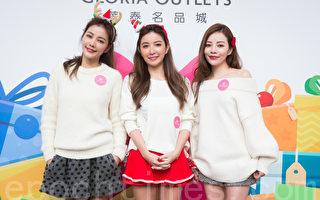 艺人许维恩(中)与姊姊许路儿(左)、许菲菲(右)2016年12月22日出席活动资料照。(陈柏州/大纪元)