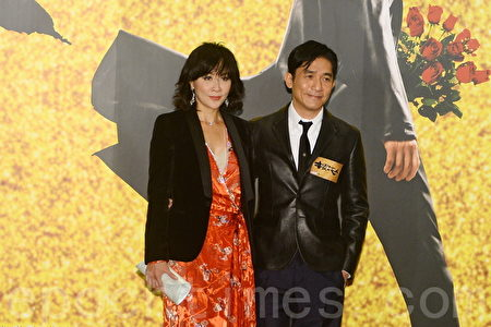 2016年12月22日,梁朝伟携刘嘉玲在香港出席喜剧片《摆渡人》首映会。(宋祥龙/大纪元)