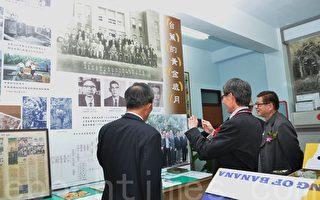 台湾香蕉研究所所长赵治平(左1)偕蕉神吴振瑞之子吴庭光博士(左2),参观香蕉产业文物馆,缅怀台蕉的黄金岁月。(李晴玳/大纪元)
