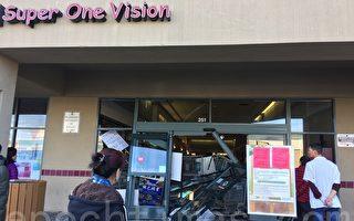 平安夜旧金山帝利市大华超市被强行闯入  圣诞节营业照常
