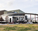 美国德州奥斯汀的朗氏表演艺术中心(The Long Center for the Performance Arts)外景。(李元/大纪元)