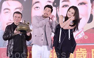 《健忘村》電影於2016年12月27日在台北舉行發佈會。圖左起導演為陳玉勳、王千源、舒淇。(黃宗茂/大紀元)