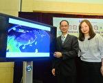 天文台27日下午4时20分发出寒冷天气警告。强烈东北季候风会在未来1、2日为华南地区带来寒冷的天气。(宋祥龙/大纪元)