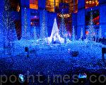 東京新橋的Caretta 汐留於2016年11月17日至2017年2月14日舉行「藍精靈之森」夢幻燈飾,吸引大量遊客。(野上浩史/大紀元)