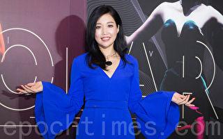 艺人A-Lin 12月29日在台北出席声呐SOMAR世界巡回演唱会首映会。(陈柏州/大纪元)