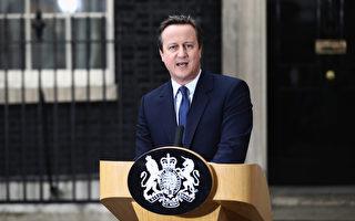 接北約秘書長 傳英國打算提名卡麥隆