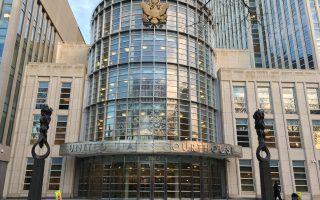 8日,駐美國的前中共外交官鍾丹(Dan Zhong,音譯)在紐約東區聯邦地區法院過堂。圖為紐約東區聯邦地區法院。 (于佩/大紀元)