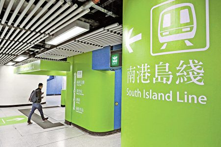 南港島綫開通後第二天發生故障,沿線多個車站停電,站內設施一度無法使用。(大紀元資料圖片)