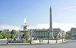巴黎協和廣場(公共領域)
