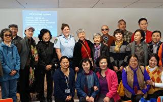 华裔新移民意外接禁制令 澳洲家暴法知多少