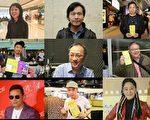 香港演艺界众多艺人、导演等支持港府邀请神韵艺术团到港演出。(大纪元合成图)