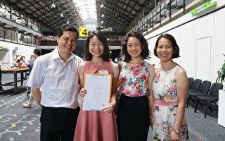 澳大利亞新州HSC分數揭曉 中學排名出爐