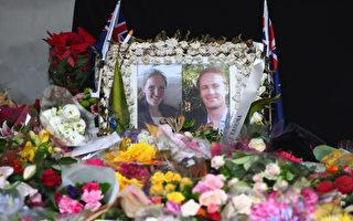 悉尼瑞士蓮咖啡屋人質案遇害者道森(左)和約翰遜的資料圖片。(Don Arnold/Getty Images)