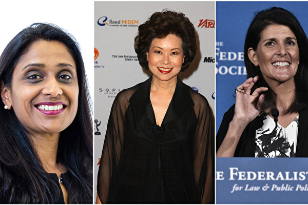 川普提名三亚裔女性入阁 或破历任总统纪录