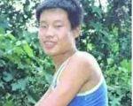 聶樹斌日前被改判無罪,中共「按需處死」黑幕再引關注。(大紀元)