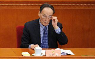 近3個月,王岐山調整了10名省級紀委書記。 (WANG ZHAO/AFP/Getty Images)