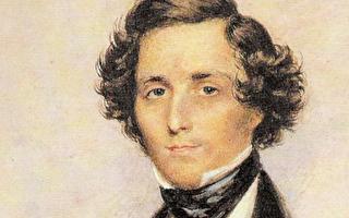 幸福的古典音乐家──孟德尔颂