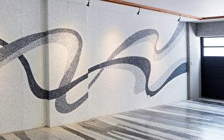 """磐兴建设""""宽域9""""车库墙面的设计图案完成后,是由手工一颗颗黏贴而成。(龚安妮提供)"""