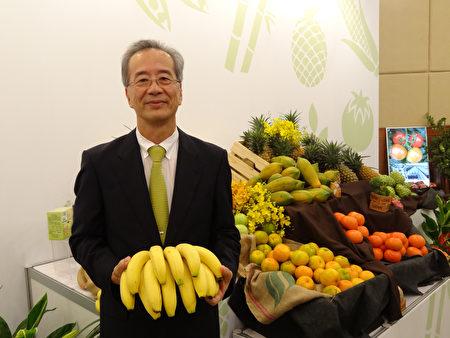 台農發董事長陳郁然表示,看好香蕉為全球重要外銷作物品項。(陳柏州/大紀元)