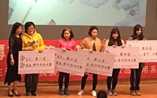 (左2起)长庚科大学生陈伟婷、张先萱、钟依洁、林吟瑄夺得精油闻香鉴定组第1~4名。(长庚科大/提供)