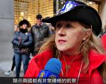 新唐人電視台由郝毅博主持的《老外看台灣》到紐約川普大廈,訪問民眾看法。 (視頻截圖)