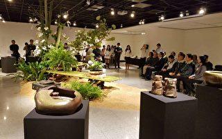 台灣人文園林陶展 邀民眾體驗藝術之美