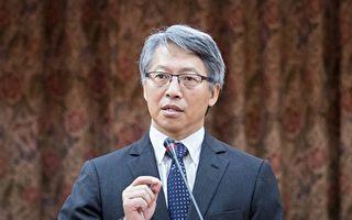 中研院院長廖俊智表示,中研院會和台灣學界站在一致的立場,並配合其他學術單位一起爭取議價空間。(陳柏州 /大紀元)