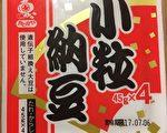 """太冠公司进口的""""四付红纳豆""""产品外包装。(食药署/提供)"""