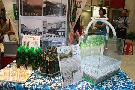 蘇北社區可以製作(那姆內)的冷泉。(郭千華/大紀元)