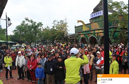台灣六桂宗親會會員的鐵道之旅到宜蘭市參訪。( 宜蘭市公所提供)