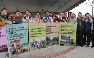 宜市开启一日志工 百年建设愿景。(郭千华/大纪元)