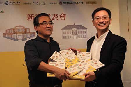 鱼夫(左)专书《鹅行鸭步宜兰游》出版,右为文化局长 李志勇。(谢月琴/大纪元)