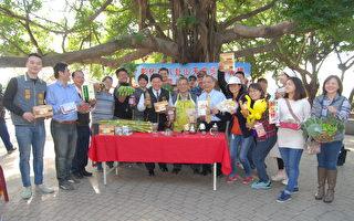 彰化市公所连假期间于八卦山天空步道举办农夫市集。(郭益昌/大纪元)