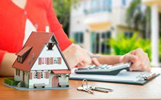 旧金山地产中介公司富达实业,提供全方位的北加州地产服务。(Shutterstock)