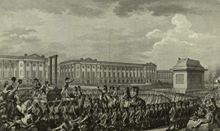 路易十六在協和廣場被處決的場景(公共領域)
