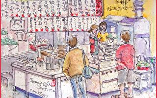 淡彩速写 / 黄昏市场牛排馆(图片来源:作者 邱荣蓉 提供)
