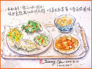 淡彩速写 /咖啡馆的咖喱鸡饭(图片来源:作者 邱荣蓉 提供)