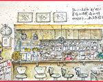 淡彩速写 / 咖啡馆的吧台(图片来源:作者 邱荣蓉 提供)