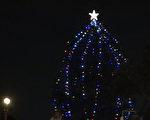 聖蓋博市迎來第40屆聖誕樹點燈活動。(薛文/大紀元)