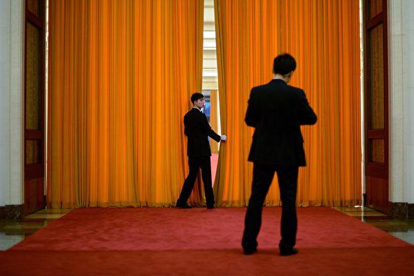 北京一天4名副部级官员变动