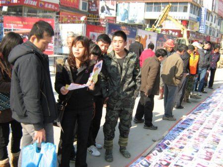 """""""中国妇权""""在国内营救被拐儿童活动。中间是现在被中共关押的义工苏昌兰。"""