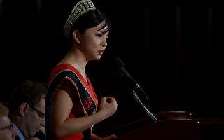 纽西兰先驱报:世姐决赛选手揭中共强摘罪行