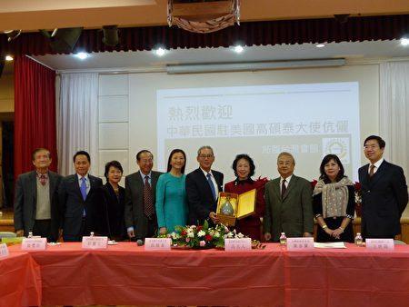 高硕泰向台湾会馆赠送瓷器花瓶作为礼物。(林丹/大纪元)