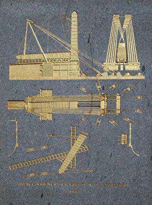 巴黎協和廣場上的埃及方尖碑底座細節(公共領域)