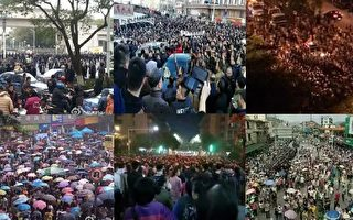 【年終盤點】2016年中國十大群體事件