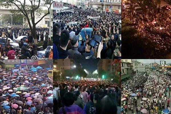 【年终盘点】2016年中国十大群体事件