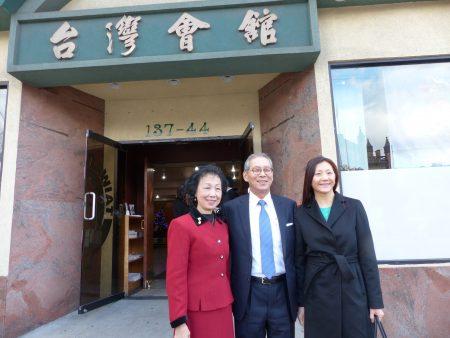 中华民国驻美代表高硕泰(中)偕夫人拜访台湾会馆,受到台湾会馆理事长陈春兰(左)的欢迎。