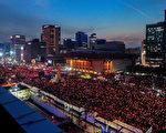 出於對深陷「親信干政」醜聞的總統朴槿惠將去留問題推諉給國會的不滿,3日200萬韓國民眾舉行史上最大規模。(全景林/大紀元)