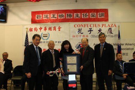 中华总商会、孔子大厦及亚太公共事务联盟,于21日欢送华侨文教中心主任王映阳。